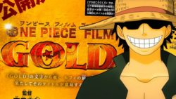 joi-one-piece-gold-new-trailer-1